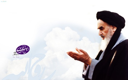 Imam_Khomeini