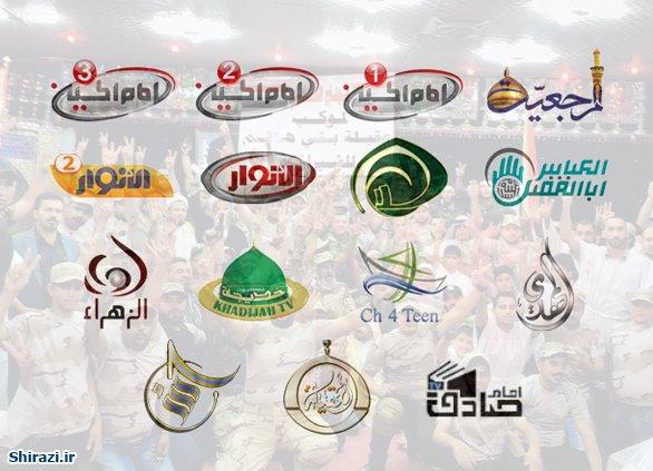 شبکه های ماهوارهای صادق شیرازی